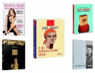 Критик рекомендует: 5 книг, которые стоит прочитать весной