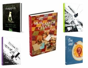 Критик рекомендует: 5 книг о женской магии