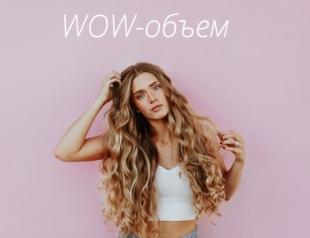 WOW-объем: зачем нужна пудра для волос?