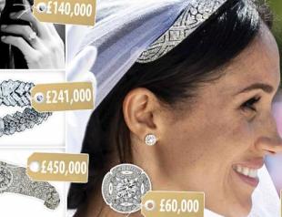 Коллекция украшений Меган Маркл оценивается в 1 миллион фунтов стерлингов