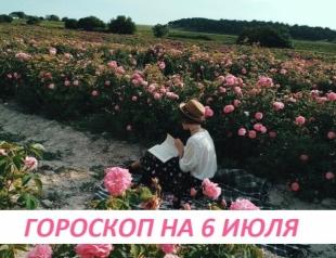 Гороскоп на 6 июля 2018: искусство материнства — научить ребенка искусству жизни