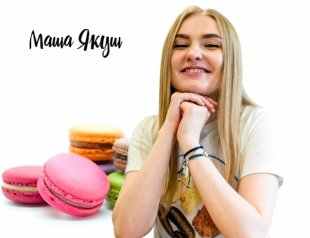 """Интервью-дегустация с Машей Якуш: """"Каждый должен занимать свою нишу. И совершенствоваться в ней"""""""