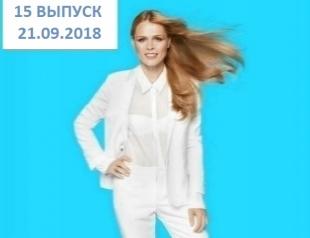 """Шоу """"ОЛЯ"""": 15 выпуск от 21.09.2018 смотреть онлайн ВИДЕО"""
