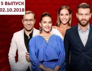 """""""Модель XL"""" 2 сезон: 5 выпуск от 02.10.2018 смотреть онлайн ВИДЕО"""