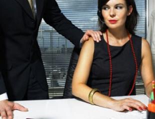 Начальник и подчиненная: что делать, если он пристает?