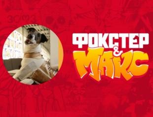 Топ-8 киевских кафе, куда можно приходить с собаками