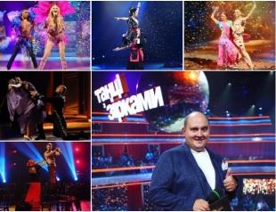 """Танці з зірками"" 2018: кто покинул шоу в 11 выпуске?"