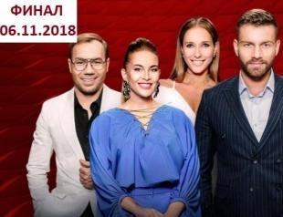"""ФИНАЛ """"Модель XL"""" 2 сезон: 10 выпуск от 06.11.2018 смотреть онлайн ВИДЕО"""