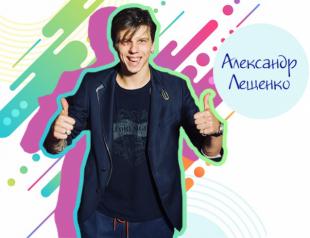 """Александр Лещенко: """"Танцевать — это как ходить, дышать, говорить"""" (ЭКСКЛЮЗИВ)"""