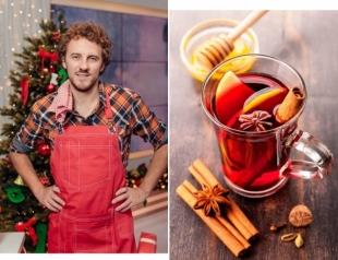 Топ-3 рецепта глинтвейна для зимних вечеров в канун Нового года от Евгения Клопотенко