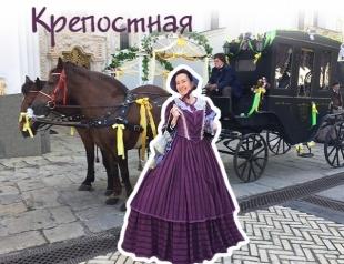 """""""Крепостная"""": как я снялась в самой громкой премьере февраля"""
