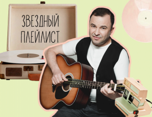 Что слушают творческие люди: любимые треки Виктора Павлика