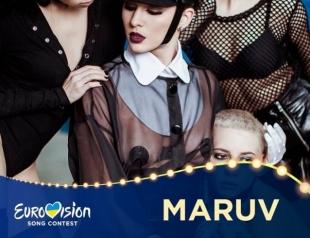 """Стоит ли Украине отказаться от участия в """"Евровидении"""" в 2019 году? (ГОЛОСОВАНИЕ)"""