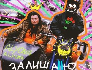 """alyona alyona интригует премьерами: новый клип и альбом """"Пушка"""""""