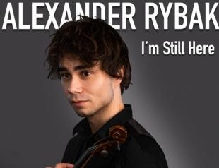 Александр Рыбак презентует романтичный клип: встречайте премьеру I´m Still Here