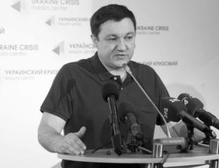 """Умер Дмитрий Тымчук, нардеп и координатор группы """"Информационное сопротивление"""""""