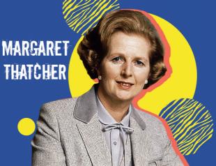 Страшная сумка и каратистки: интересные факты из биографии Маргарет Тэтчер