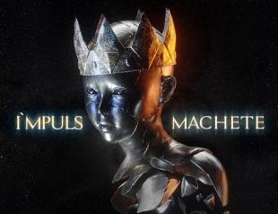"""""""МАЧЕТЕ"""" выпустили второй альбом: премьера """"I'MPULS""""!"""