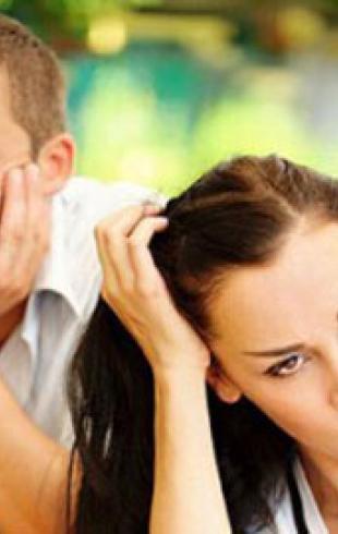 Может ли привычка разрушить отношения?