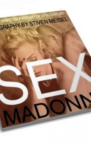 """Книга Мадонны """"Секс"""" стала самой популярной в США"""
