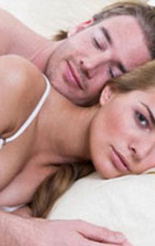 Сон после секса свидетельствует о большой любви