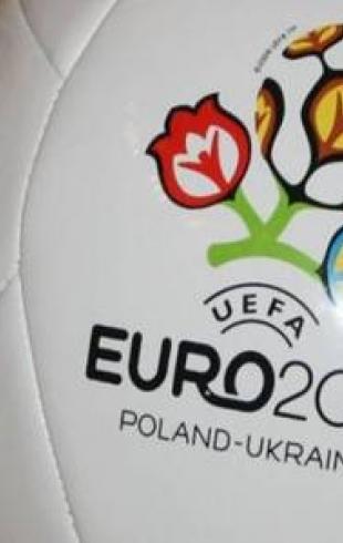 Во время Евро в Киеве выступят Элтон Джон и Queen