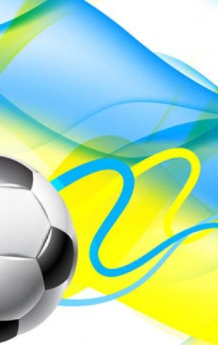 Телепрограммы о Евро-2012 на 18 июня