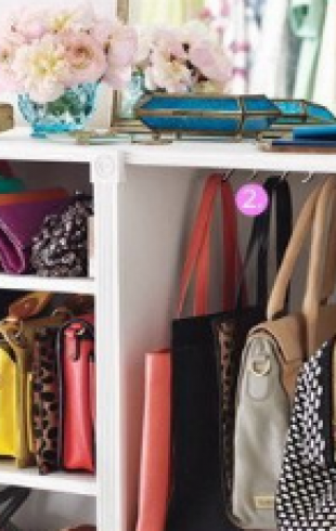 Где и как хранить сумки