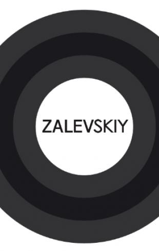Показ Алексея Залевского закрыл 31-й Ukrainian Fashion Week
