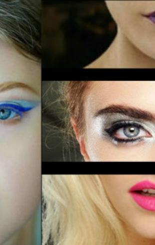 Тренды макияжа-2013: цветовая палитра