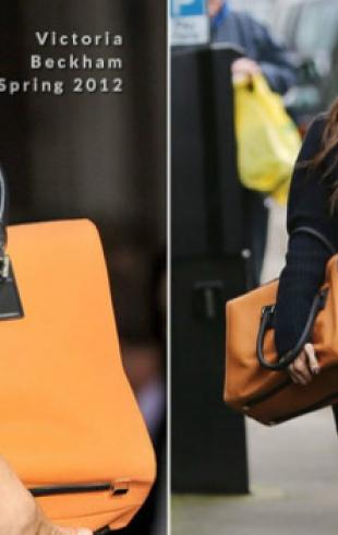 Совет дня: чем больше ваша сумка - тем стройнее вы кажитесь