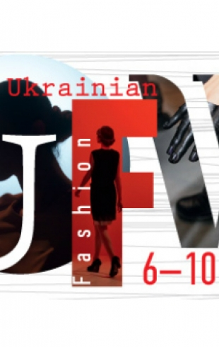 Ukrainian Fashion Week осень-зима 2013-2014: расписание