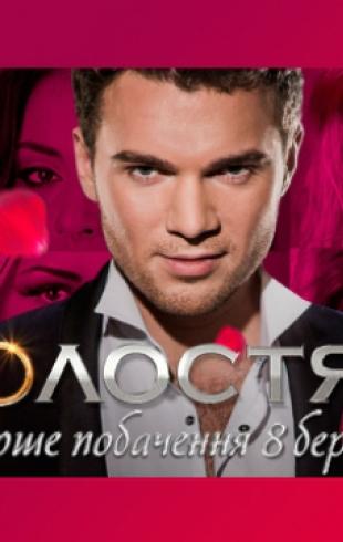 """""""Холостяк-3"""" Выпуск 4. Часть 4"""
