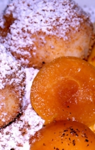 Как приготовить пончики с курагой?