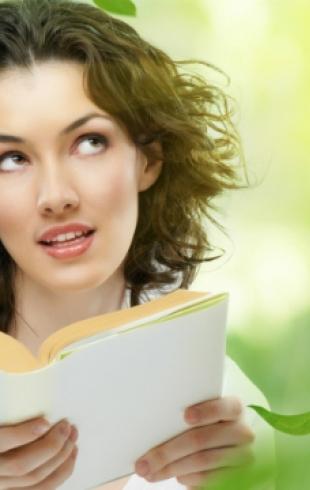 Лучшие книги по развитию харизмы