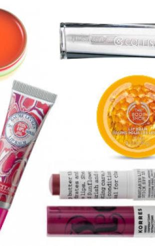 Защита для губ: лучшие средства 2013