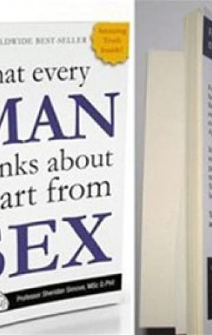 Что мужчин волнует еще, кроме секса?