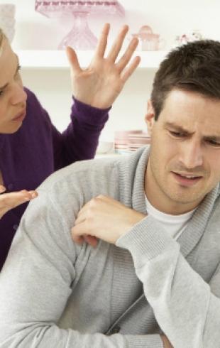Ученые: ссоры супругов сокращают продолжительность жизни