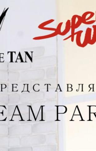 Андре Тан презентует новую коллекцию a.Tan f/w 14/15