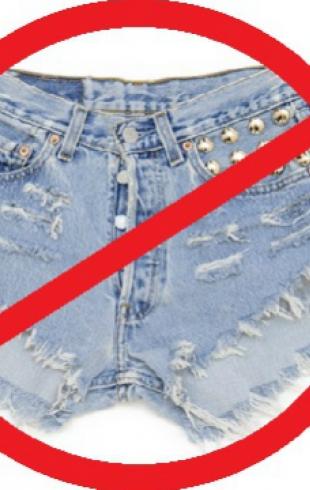 Что запретили женщинам носить в 2014 году