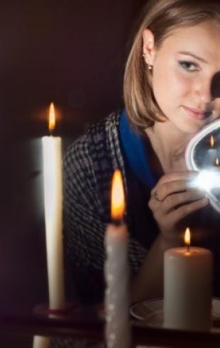 Святочные Крещенские гадания: как правильно гадать в Крещенскую ночь