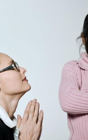 Как на карьеру и жизнь влияют наши отношения с родителями