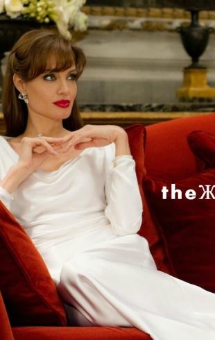 theЖенщина: слишком известная, чтобы не знать