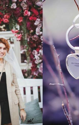 Как без капитала создать свадебное агентство для богатых невест