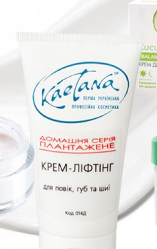 Покупай украинское: лучшие летние кремы украинского производства