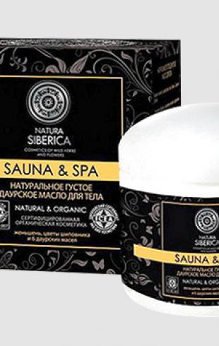 Натуральное густое сибирское масло для ног Sauna & SPA