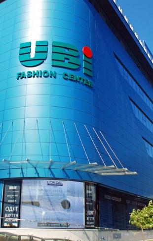 Сезон летней распродажи: где купить в Киеве достойную одежду?