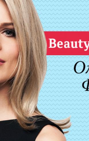 Бьюти-секрет Ольги Фреймут: идеальный завтрак для красоты