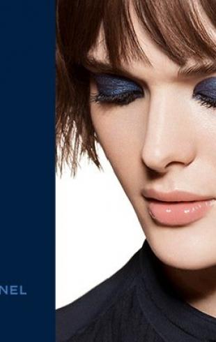 Вдохновение синим: коллекция макияжа Blue Rhythm de Chanel