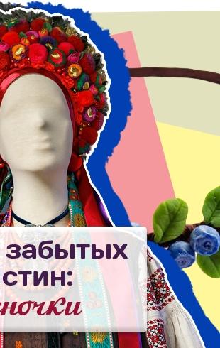Что мы не знаем о веночках: почему замужние женщины носят его неправильно, а девушки вплетают в него траурные цветы